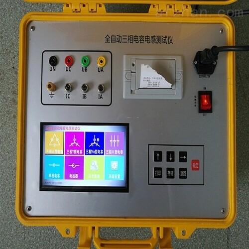 全自动电容电感测试仪价格