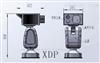XDP-IR202QN機場驅鳥系統