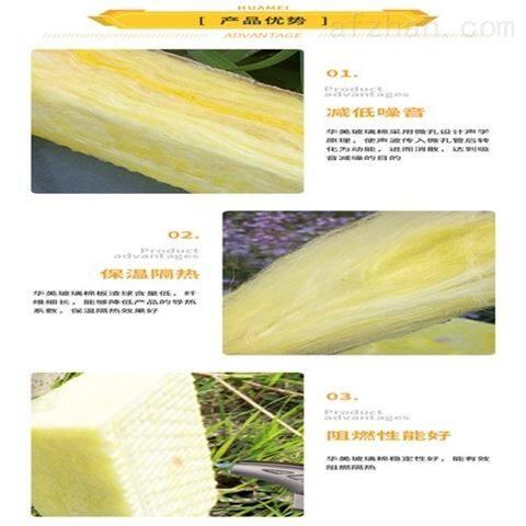 济宁玻璃棉保温毡保温棉厂家