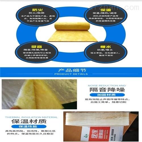 青岛设备保温玻璃棉毡现货供应