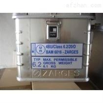 ZARGES重型机箱