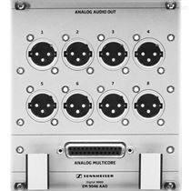森海塞尔 EM 9046 AAO 模拟ぷ输出模块话筒
