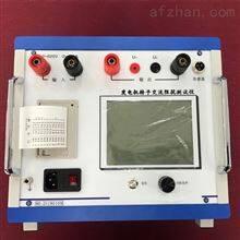 牌发电机转子交流阻抗测试仪