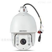 ??低旸S-2DE7223IW-A200萬球型攝像機