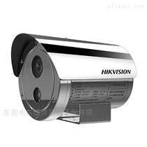 海康威视DS-2XE6242F-IS 400万防爆摄像机