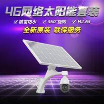 ??低旸S-2DC4223-T06S12G一體化攝像機