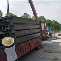 淮安创旭称重100吨地磅厂家 无人值守汽车衡