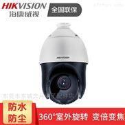 海康威视DS-2DC4423IW-D高清红外摄像机