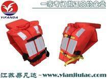 業安新型船用救生衣GB4303-2008標準