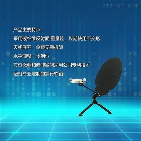 便携式中星16号ka宽带卫星无线网络接收器