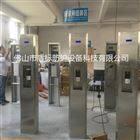 DB-TW002机场入口疫情防控测温消毒机 高精准测温门