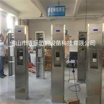 機場入口疫情防控測溫消毒機 高精準測溫門