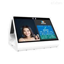 安卓双屏人脸识�别消费机