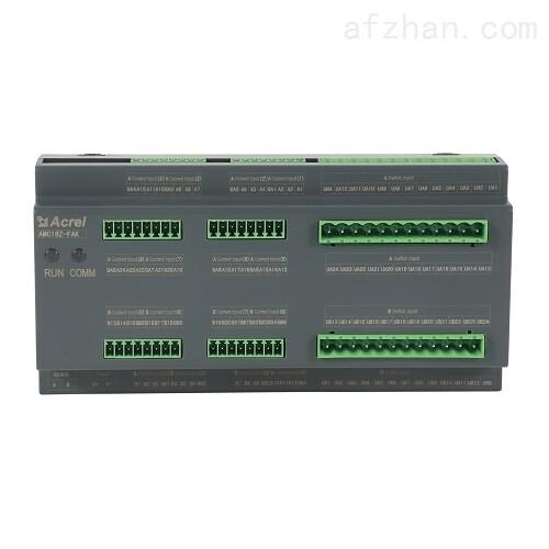 交流24分路配电监控装置 1路RS485通讯