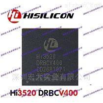 海思 Hi3520D,HI3520DV400