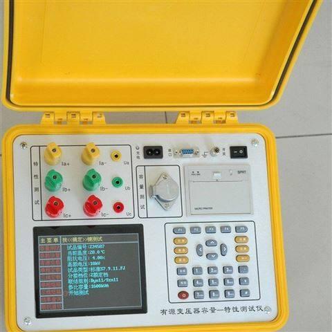 四川省承装承试有源变压器容量特性测试仪
