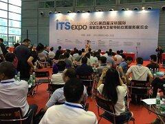2015深圳智能交通展:展现蓬勃之力