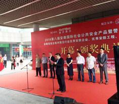 直击报道:2016安徽安防展盛大开幕