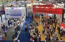 2017第十七届湖南智慧安防产品与技术博览会