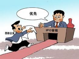 新疆立昂技术上市申购 涉及安防系统服务业务