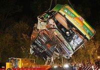 由台旅游大巴事故引发对交通安全的思考