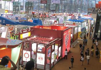 第19届中国国际光电博览会—精密光学展&镜头及摄像模组展