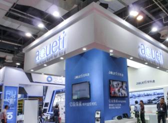 安科迪首发新品 亿级像素震撼2017上海安防展