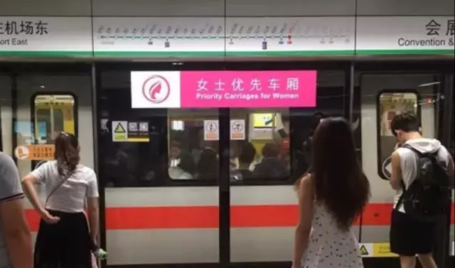 女士车厢试行遇争议 利用AI安防能否解决该难题?