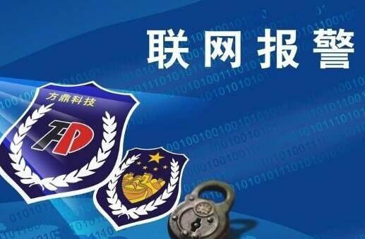 成都随安保:生活安全服务助力联网报警运营升级