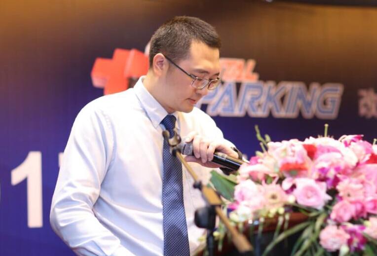 蓝卡科技出席中国医院停车研讨会并获殊荣