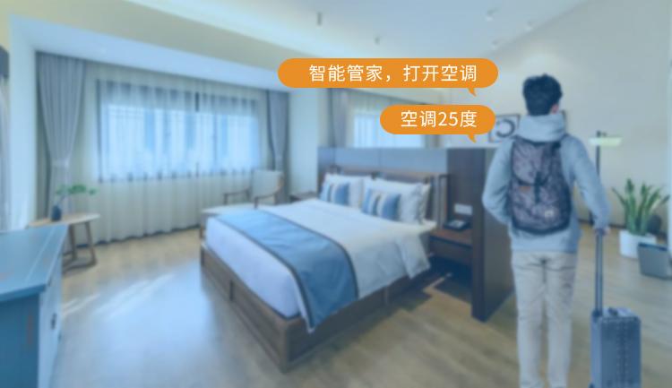酒店智能系統 一切為了提升住房品質