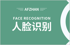 反人脸识别技术层出不穷 刷脸是否还安全?