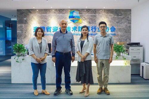 協會交流 | 深圳市智能交通行業協會執行會長兼秘書長樊超至協會開展交流活動