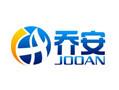 深圳市乔安科技有限公司