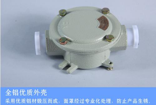 一通,二通,三通,四通,五通 防护等级:ip54  ip65 ah防爆接线盒厂家