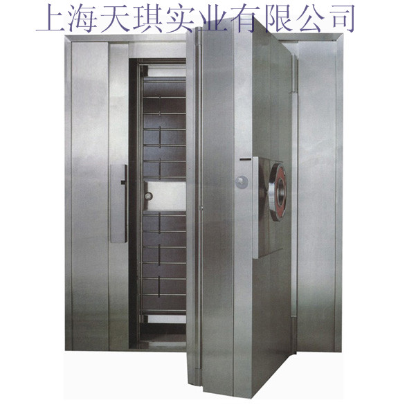 JKM(A)香港金库门