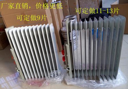 油汀设有自动温控器,可调节并保持室内温度