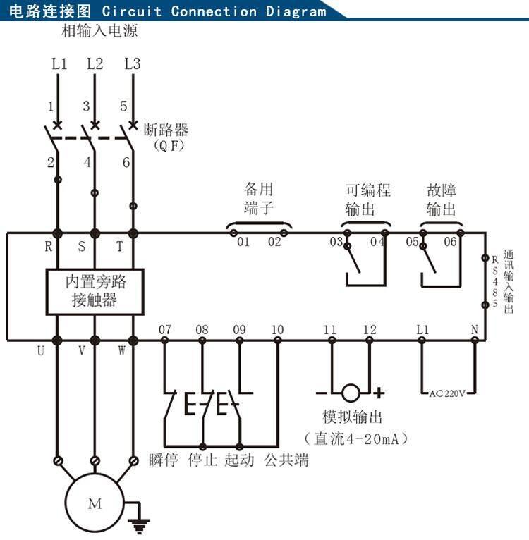 电路 电路图 电子 原理图 750_766