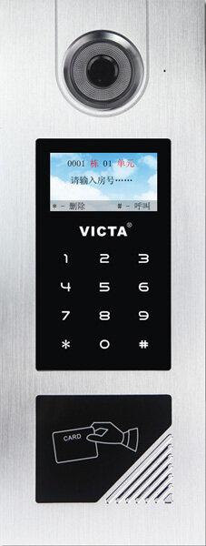 v9-z5-威视安楼宇对讲数字ip彩色可视门口主机
