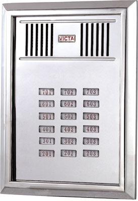 v828zd-b6*3威视安楼宇对讲直按式门口主机