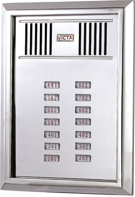 v828zd-b7*2 威视安楼宇对讲直按式门口主机