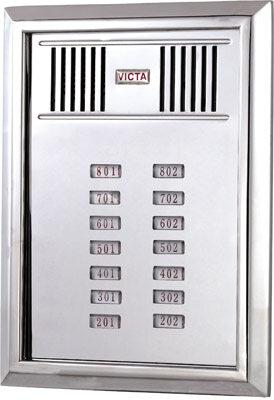 v828zd-b8*2-威视安楼宇对讲直按式门口主机-深圳