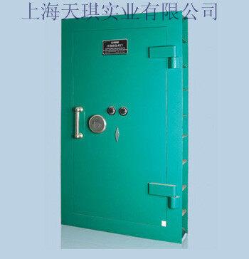 常州JKM-1020贵重金属金库门