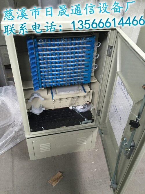 中国移动通信光缆交接箱产品技术特点