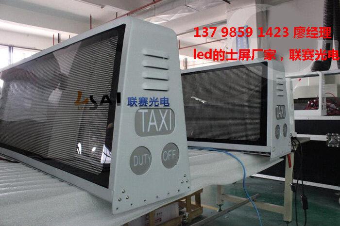户外防水车载p4led电子屏安装价格
