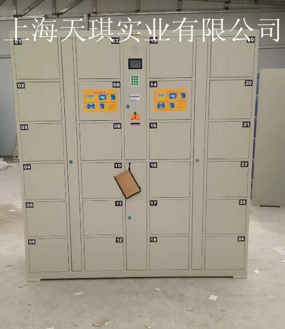 上海条码超市寄存柜