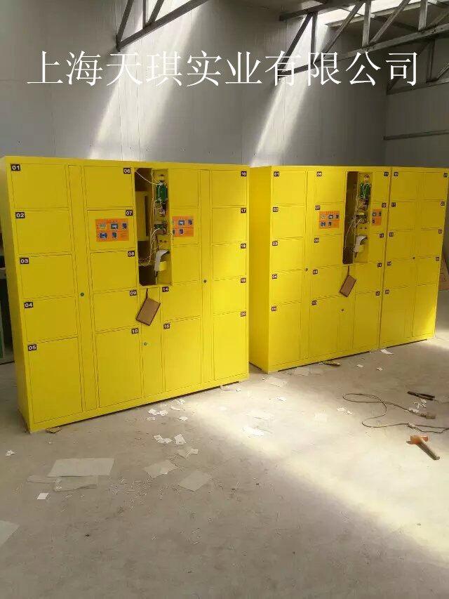 上海企事業單位存包櫃