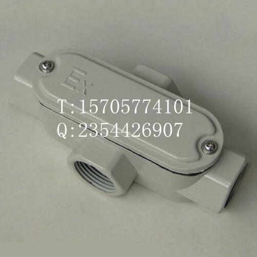 bch-c-3/4-四通防爆接线穿线盒