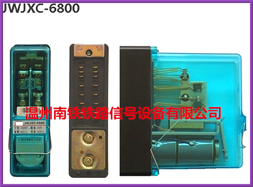 jwjxc-440型无极加强接点继电器在电源屏中作断相