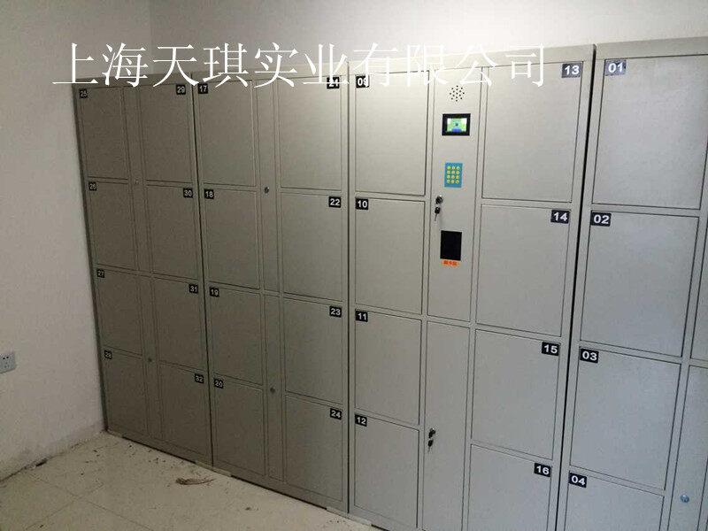 丽江36门电子寄包柜